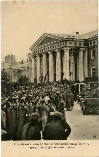 CP_Petrograd_revolutionary_mobs_in_front_of_State_Duma